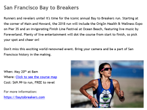Copywriting example: San Francisco Bay to Breakers event promotion in a real estate newsletter